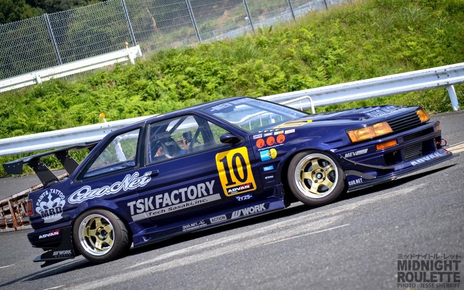 TSK Factory 03